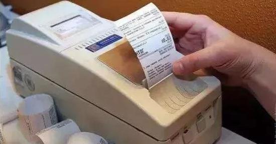 灰色清关受阻!俄罗斯不断扩大强制电子标签产品清单!