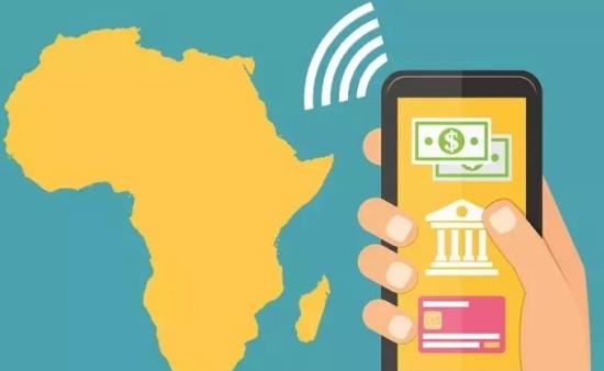 2018年非洲移动支付大事汇总!